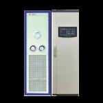 Dongling hűtőrendszer